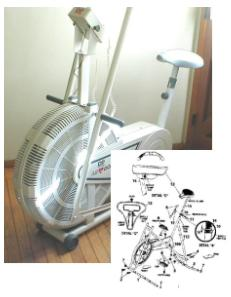 paperback instructions dp exercise bike